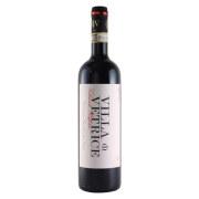 キャンティー・ルフィーナ 2015 グラーティ イタリア トスカーナ 赤ワイン 750ml