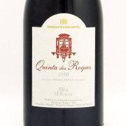 キンタ・ドス・ロケス ダン レッド 2008 キンタ・ドス・ロケス ポルトガル ダオ 赤ワイン 750ml