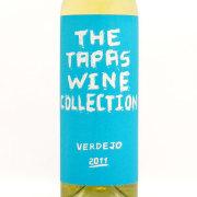 タパス・ワイン・コレクション ベルデホ 2011 タパス スペイン ナバラ 白ワイン 750ml