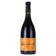 シャルム・シャンベルタン グラン・クリュ 2015 ルーデュモン フランス ブルゴーニュ 赤ワイン 750ml