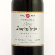 ツヴァイゲルトレーベ シルバーシリーズ 2008 エーデルワイン 日本 岩手県 赤ワイン 720ml
