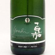 嘉-yoshi-ピノ・シャルドネ スパークリング 高畠ワイナリー 日本 山形 白ワイン 750ml