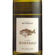 キュヴェ・ギョタク 2012 ミットナット フレール フランス アルザス 白ワイン 750ml