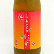 八海山の焼酎で仕込んだ梅酒・にごり 新潟県 八海山 1800ml