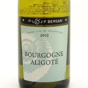 ブルゴーニュ・アリゴテ 2010 ピエール=ルイベルサン フランス ブルゴーニュ 白ワイン 750ml