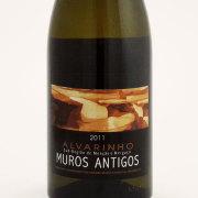 ムロス・アンティゴス アルバリーリョ 2011 アンセルモ・メンデス ポルトガル ヴィーニョ・ヴェルデ 白ワイン 750ml
