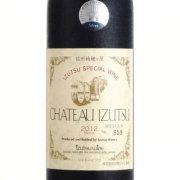 シャトー・イヅツ 2012 井筒ワイン 日本 長野県 赤ワイン 720ml