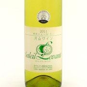 月山ワイン・ソレイユ・ルバン 甲州シュールリー 2011 月山ワイン山ぶどう研究所 日本 山形 白ワイン 720ml