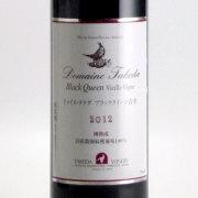 ドメイヌ・タケダ ブラッククイーン古木 2012 タケダワイナリー 日本 山形 赤ワイン 750ml