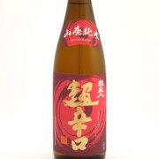 都美人 山廃純米(みやこ) 超辛口 兵庫県 720ml