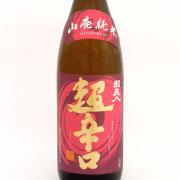 都美人 山廃純米(みやこ) 超辛口 兵庫県 1800ml