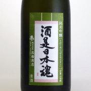 繁桝 酒是日本魂 純米吟醸生詰酒 福岡県高橋商店 1800ml