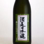 繁桝 酒是日本魂 純米吟醸生詰酒 福岡県高橋商店 720ml
