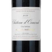 シャトー・ドスモン クリュ・アルティザン 2012 シャトー元詰 フランス ボルドー 赤ワイン 750ml