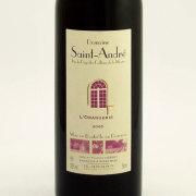 ロランジュリ 2005 ドメーヌ・サン・タンドレ フランス ラングドック 赤ワイン 750ml