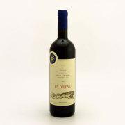 レ・ディフェーゼ 2010 サッシカイア イタリア トスカーナ 赤ワイン 750ml