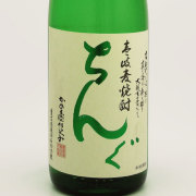 ちんぐ白麹【限定品】 長崎県壱岐市重家酒造 1800ml