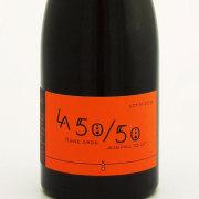 ラ サンコント/サンコント 2010 ドメーヌ アンヌ・グロ&ジャン=ポール・トロ フランス ラングドック 赤ワイン 750ml