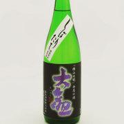 大観 しぼりたて 特別純米酒 無濾過新酒生酒 茨城県森島酒造 720ml