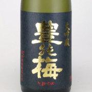 豊の梅2016年 大吟醸 原酒 高知県高木酒造 1800ml
