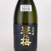 豊の梅2016年 大吟醸 原酒 高知県高木酒造 720ml