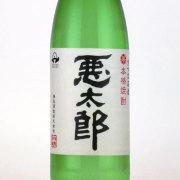 悪太郎 白麹いも焼酎 鹿児島県 相良酒造 720ml