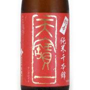 天寶一 超辛口純米 千本錦酒 広島県天寶一 1800ml