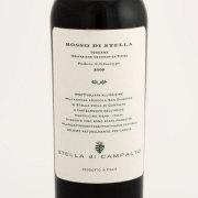 ロッソ・ディ・ステッラ トスカーナIGT 2010 サン・ジュゼッペ イタリア トスカーナ 赤ワイン 750ml