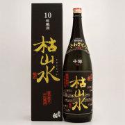 出羽桜 枯山水 特別純米10年熟成酒 数量限定 山形県出羽桜酒造 1800ml