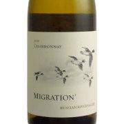 シャルドネ ラシアン・リヴァー・ヴァレー 2012 マイグレーション アメリカ カリフォルニア 白ワイン 750ml