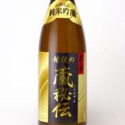 君の井 蔵秘伝 純米吟醸酒 新潟県君の井酒造 1800ml