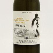 甲州テロワールセレクション 金山 2010 勝沼醸造 日本 山梨県 白ワイン 720ml