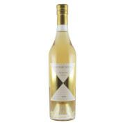 グラッパ マガーリ カ・マルカンダ(ガヤ) イタリア トスカーナ 白ワイン 750ml