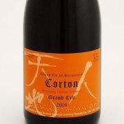 コルトン・ルージ グランクリュ 2010 ルーデュモン フランス ブルゴーニュ 赤ワイン 750ml
