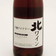 北ワイン・ピノ・ノワール 2011 北海道中央葡萄酒 日本 北海道 赤ワイン 750ml