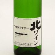 北ワイン・ケルナー 辛口 2011 北海道中央葡萄酒 日本 北海道 白ワイン 750ml