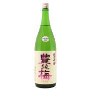 豊の梅 2020 純米吟醸酒 生酒 高知県高木酒造 1800ml