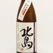 北島 辛口 純米無濾過生原酒 滋賀県北島酒造 1800ml