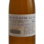 左大臣 純米吟醸生 ヴィンテージ2014 群馬県大利根酒蔵 720ml