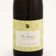 ピエーレ・ソヴィニヨン 2011 ヴィエ・ディ・ロマンス イタリア フリウリ 白ワイン 750ml