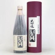 浅間山 大吟醸 金賞受賞酒 群馬県浅間酒造 720ml