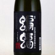 蝙蝠(こうもり) いも焼酎 鹿児島県 岩川醸造 1800ml