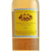 シャトー・デ・サラン・ロゼ コート・ド・プロヴァンス 2011 シャトー・デ・サラン フランス プロバンス 赤ワイン 750ml