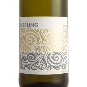 フォン・ウィニング リースリング トロッケン Q.b.A. 2012 ヴァイングート・フォン・ウィニング ドイツ ファルツ 白ワイン 750ml