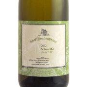 ショイレーベ Q.b.A. トロッケン キャスパーズ 88 2012 シュロス・ゾンマーハウゼン ドイツ フランケン 白ワイン 750ml