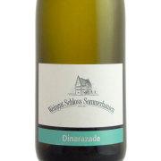ディナラザード トロッケン Q.b.A. ST5 QBA・トロッケン 2012 シュロス・ゾンマーハウゼン ドイツ フランケン 白ワイン 750ml