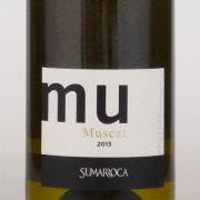 スマロッカ・ミュスカ 2013 スマロッカ スペイン ペネディス 白ワイン 750ml