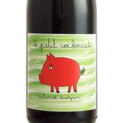 カベルネ・ソーヴィニヨン 2011 ル・プティ・コショネ フランス ラングドック 赤ワイン 750ml