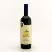 グイダルベルト 2011 サッシカイア イタリア トスカーナ 赤ワイン 750ml