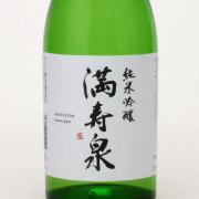 満寿泉 純米吟醸酒 富山県枡田酒造 720ml